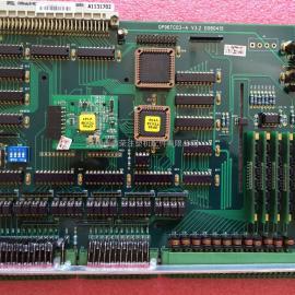 滁州市长新电脑温度板TC-3显示屏