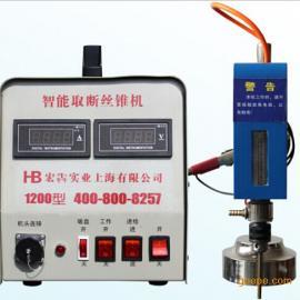 1200瓦便携式电火花机