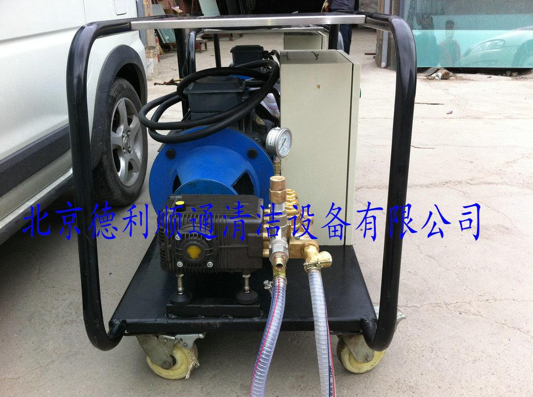 高压水冲机