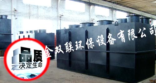 江苏一体化污水处理设备,一体化污水处理设备多少钱,双联环保