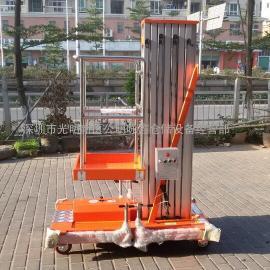 小型4米深圳单柱铝合金升降机