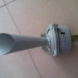BBD-220V防爆�笛BDD-220V防爆�笛