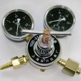 正品特价销售YQD-37A氮气减压器