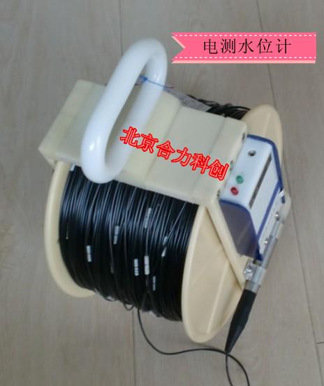 便携式电测水位计 BXS-300 北京合力科创