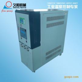 350度超高温油温机(压铸专用)