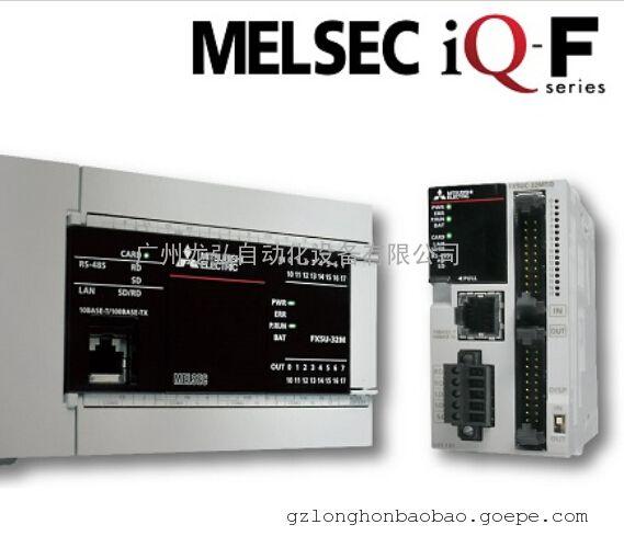 供应三菱plc可编程控制器fx5u-32mt系列新品促销