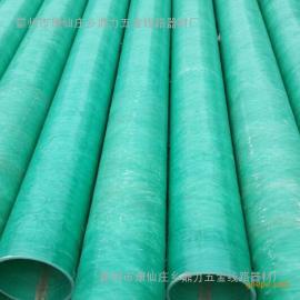 玻璃钢工艺管-河北工艺管厂家-玻璃钢工艺管价格