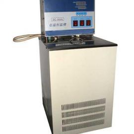 广州DC2006高精度低温恒温槽制造商