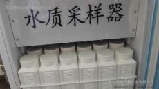 在线水质采样器/8000在线水质采样器