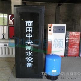 安阳小型商用净水器,鹤壁小型商用纯水机,濮阳商用直饮水设备