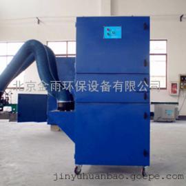 H型焊烟除尘器