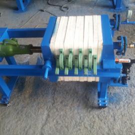 小型过滤设备压滤机
