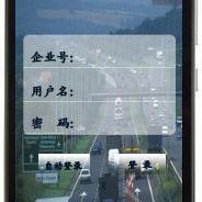道路与交通智能巡检管理系统