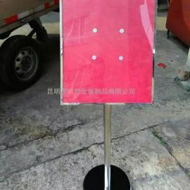 昆明市A4不锈钢告示牌【现货供应】