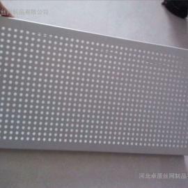 彩钢穿孔吸音降噪金属板