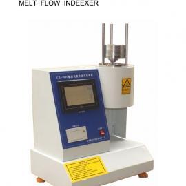 重庆融熔指数测定仪