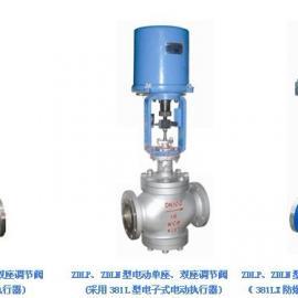 电子式ZDLP型良工调节阀 配381型执行器