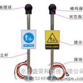 DS/ET-PSA人体静电释放报警器/人体静电释放报警器质保5年