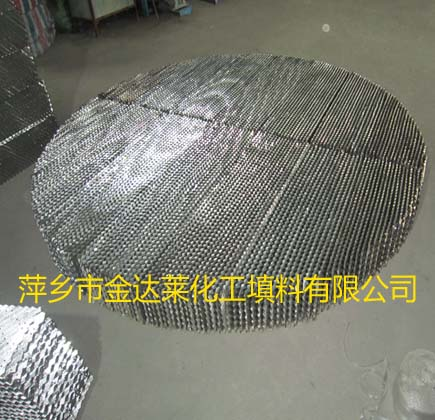 金属板波纹填料 金属孔板波纹填料