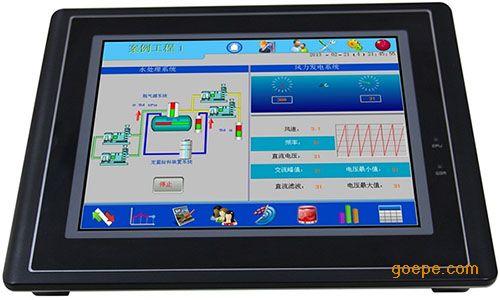 研华工业平板电脑 扬子YANGZI工业冷风机大功率商用冷风扇单冷空调扇制冷风扇户外大型水空调餐厅工