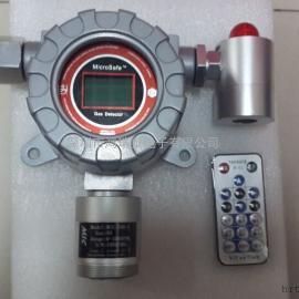 MIC-500-O3 臭氧探测器:自带遥控器控制功能深圳供应