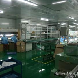 供应湖南怀化百级电子无尘车间净化工程洁净室