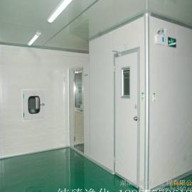 直供浙江温州10万级恒温恒湿实验室无尘车间 质量第一