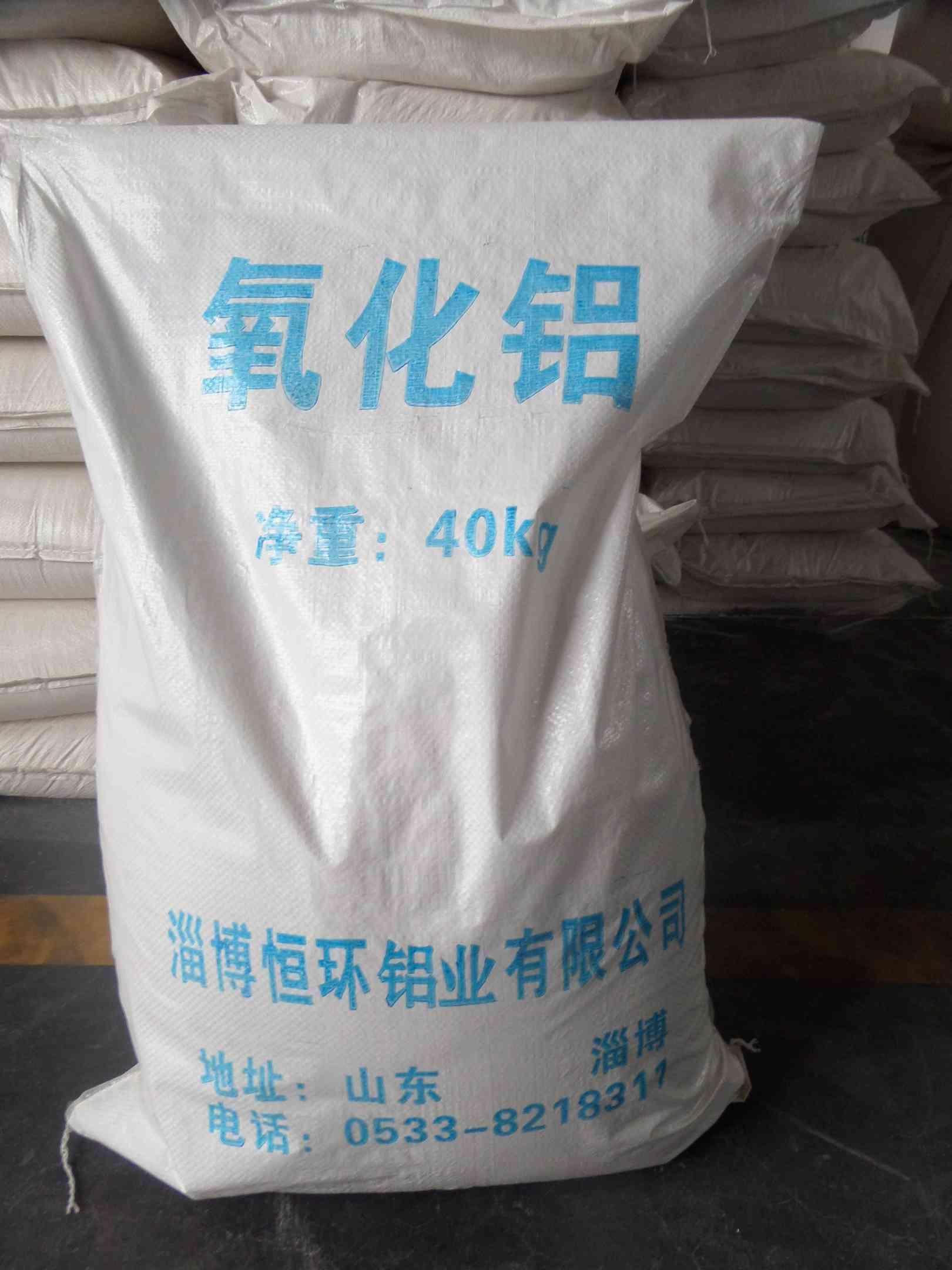 优质活性氧化铝尽在淄博恒环铝业