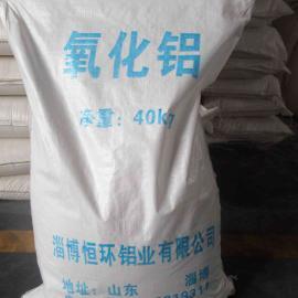 变压油吸附剂专用活性氧化铝