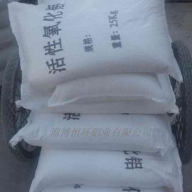 供应净化设备专用活性氧化铝