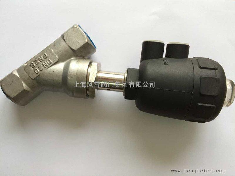 上海风雷气动角座阀Y615W  气动角阀  快关阀