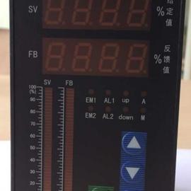 上风牌数显仪表  智能手操器FL-XDFQ