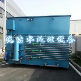 小型酒店污水处理系统