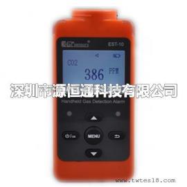 EST-10-CO2二氧化碳浓度检测仪