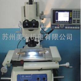 苏州批发万濠VTM-4030工具显微镜