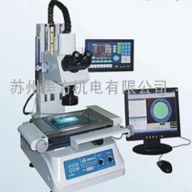 供应单目式工具显微镜VTM-2515F/VTM-2515G