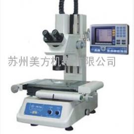 万濠VTM-2010地理学标记原子显微镜 双目工具标记原子显微镜