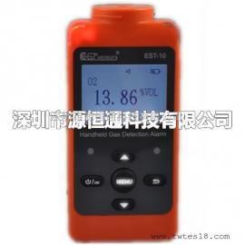 EST-10-O2便携式氧气浓度检测仪