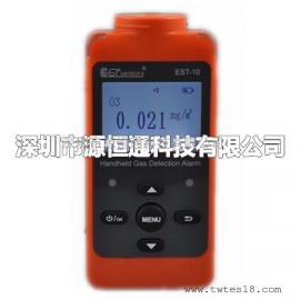 EST-10-O3便携式臭氧浓度检测仪