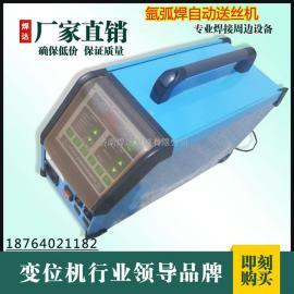 氩弧焊自动送丝机 tig自动填丝装置 自动焊接设备