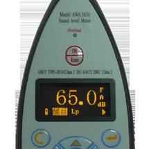 杭州爱华AWA5636系列数字声级计 便携式噪音计