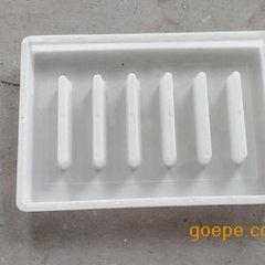 水泥边沟盖板塑料模具