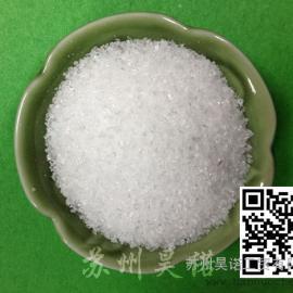 啤酒废水聚丙烯酰胺(污泥脱水剂)