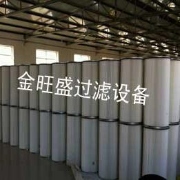 供应K3290聚酯纤维除尘滤筒