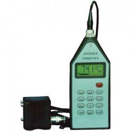 AWA6256B型环境振动分析仪,振动分析仪价格厂家直销