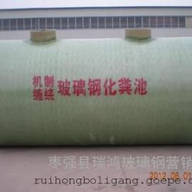 供��耐腐�g、抗老化玻璃�化�S池、河北����化�S池物美�r廉