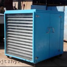 金银花太阳能电烤箱