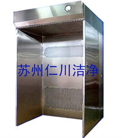 专业生产中心称量台,称量室,防爆称量台,不锈钢称量室,称量罩