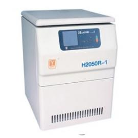 H2050R-1湘仪低温高速离心机