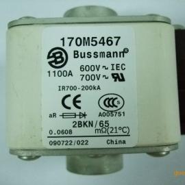 供应170M1409巴斯曼快速熔断器一级代理